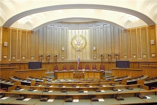 Разъяснения Пленума Верховного Суда Российской Федерации: что учесть юристам, когда заработают новые суды