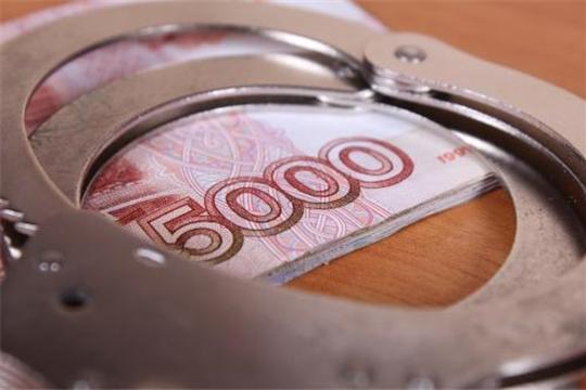 Разработан законопроект, направленный на совершенствование законодательства в сфере противодействия коррупции