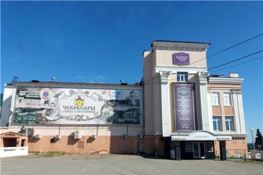 Предлагается к продаже здание с земельным участком по адресу: г.Чебоксары, ул. К.Иванова, 9