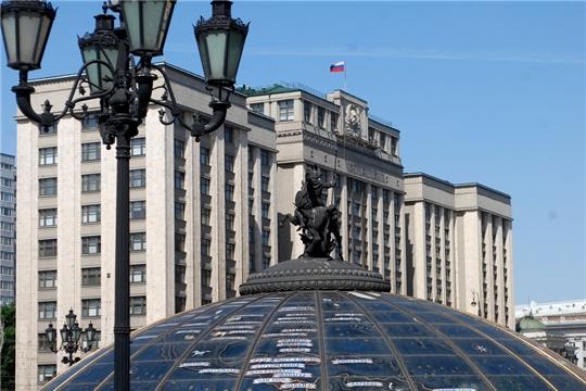 Госдумой России принят закон о «брендах регионов»