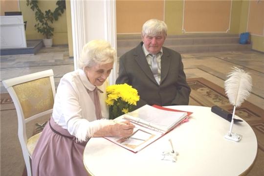 Секрет супружеского благополучия Чуваевых передается из поколение в поколение