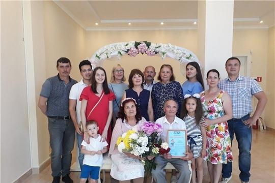 В год 550-летия г. Чебоксары семья Сорокиных из Калининского района отметили «золотую» свадьбу