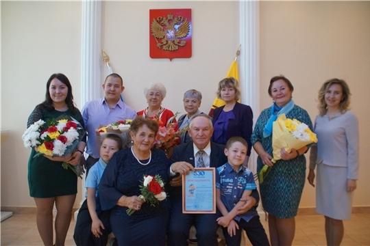 Семья Кочергиных из г. Чебоксары в год 550-летия города отметили «золотую» свадьбу