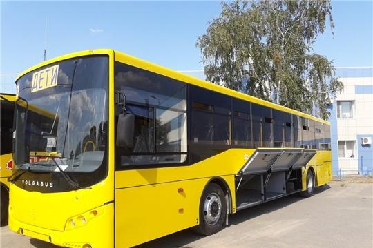 Из собственности Чувашской Республики в муниципальную собственность г. Чебоксары передан автобус для перевозки детей