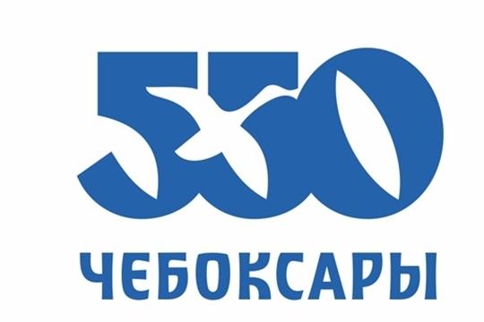В канун Дня города в Московском районе г. Чебоксары зарегистрирован 1500 новорожденный