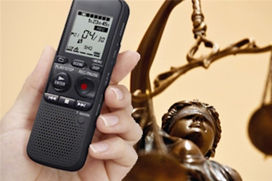 Начата работа по установке систем аудиопротоколирования на судебных участках