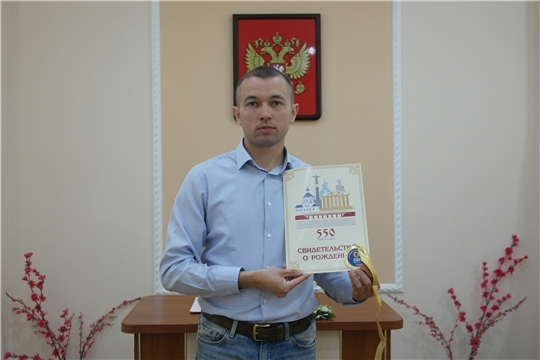 В преддверии юбилея столицы в Ленинском районе г. Чебоксары зарегистрирован 900-й малыш
