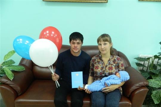 Накануне празднования Дня Российского флага в Янтиковском районе состоялась торжественная регистрация 50-го новорожденного