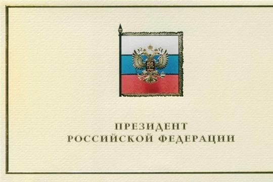 Президент России Владимир Путин поздравил Главу Чувашии Михаила Игнатьева и чебоксарцев с 550-летием столицы республики