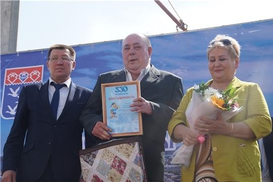 В День города в Калининском районе чествовали супругов-долгожителей Крыловых