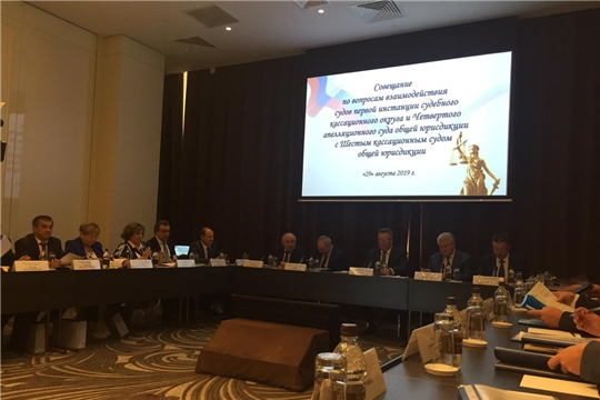 В Самаре прошло совещание по вопросам взаимодействия судов