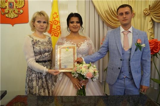 Ко Дню города Новочебоксарск зарегистрировано девять пар молодоженов