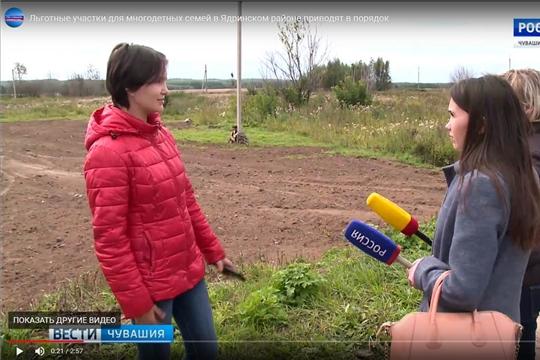Льготные участки для многодетных семей в Ядринском районе приводят в порядок