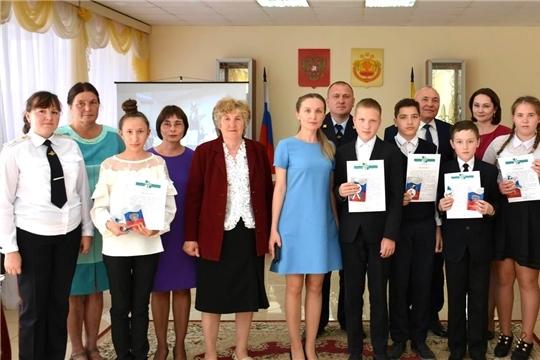 Юные жители Вурнарского района получили главный документ в своей жизни