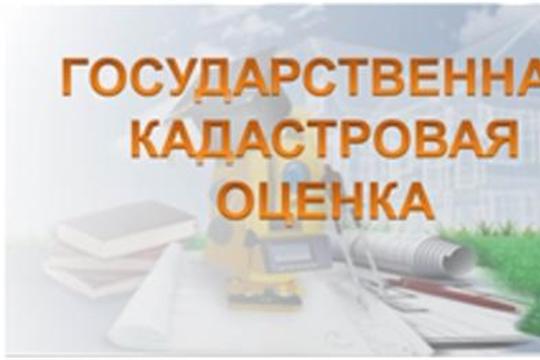 О проведении 10 сентября заседания комиссии по рассмотрению споров о результатах определения кадастровой стоимости
