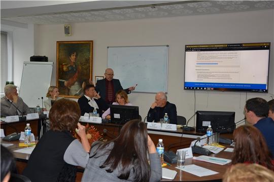 Состоялось общественное обсуждение предварительных итогов государственной кадастровой оценки земель населенных пунктов