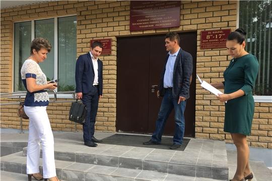 Завершены работы по текущему ремонту помещений мировых судей №№ 5, 6 Московского района г. Чебоксары