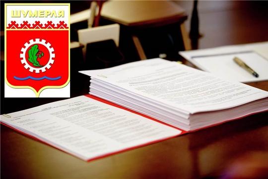 Проведен анализ муниципальных актов, изданных органами местного самоуправления города Шумерля