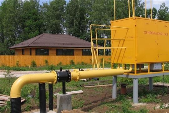 Разъяснен порядок оформления прав на объекты недвижимого имущества, входящие в Единую систему газоснабжения