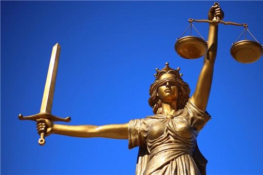 Состоится выездное заседание Комиссии по вопросам помилования при Главе Чувашской Республики