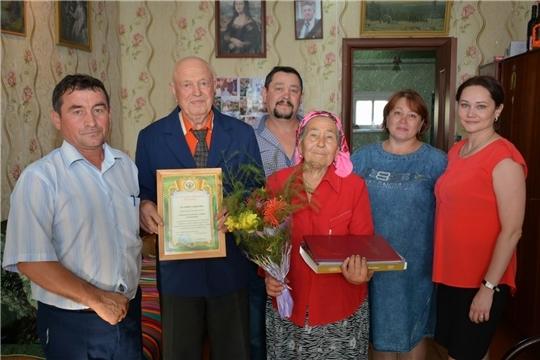 Супруги Красновы из села Орауши Вурнарского района отметили бриллиантовую свадьбу