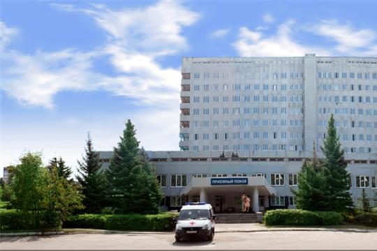 Для осуществления уставной деятельности Городской детской клинической больнице передано государственное имущество