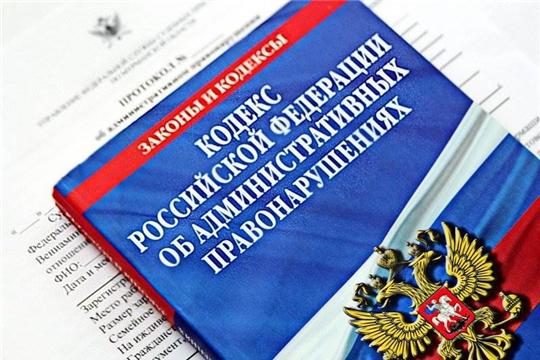 Административными комиссиями за 8 месяцев 2019 года рассмотрено порядка 5 тыс. материалов об административных правонарушениях