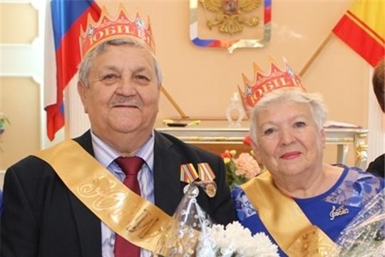 «Студенческая любовь длиною в жизнь…»: чествование золотых юбиляров Беловых из г. Ядрина