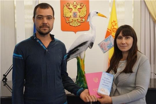 В г. Новочебоксарск зарегистрирован 1000-ный новорожденный 2019 года