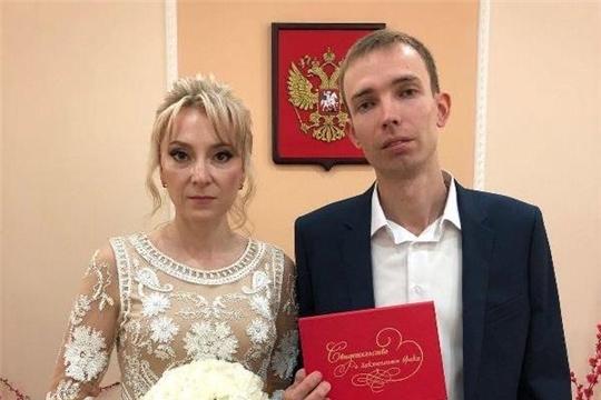 В отделе ЗАГС Ленинского района г. Чебоксары зарегистрирована 250-я пара