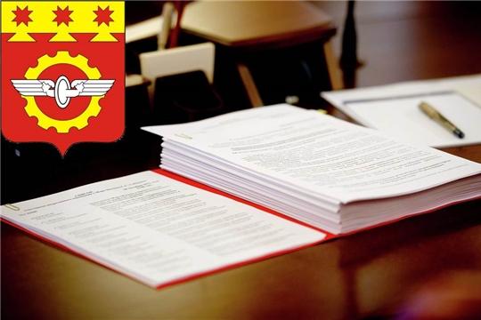 Минюстом Чувашии проведен анализ муниципальных НПА, изданных органами местного самоуправления города Канаш