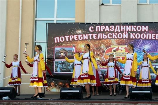 Кооператоры Моргаушского райпо всем районом отметили свой профессиональный праздник и  75-летие Моргаушского райпо: «лицом к селянам»