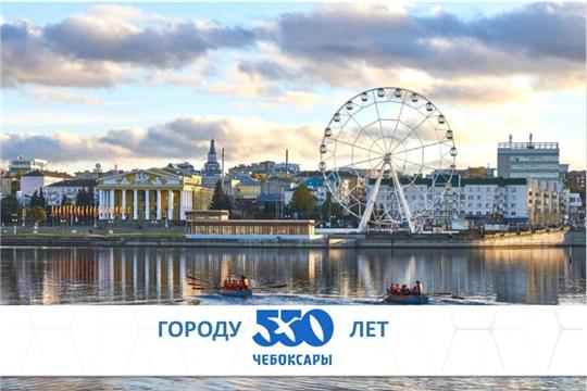 24 августа - празднование 550-летнего юбилея города Чебоксары