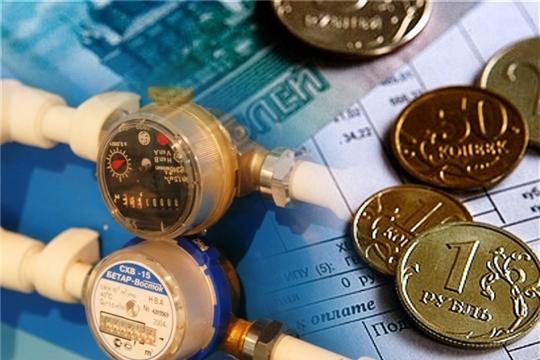 Обсуждены проблемы взыскания задолженности за ЖКУ