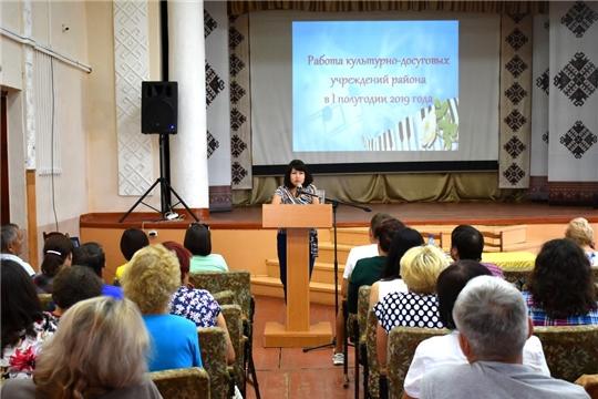 Работники культуры Моргаушского района подвели итоги полугодия