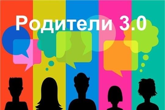 Записаться на прием к специалисту Центра образования и комплексного сопровождения детей можно через социальную сеть