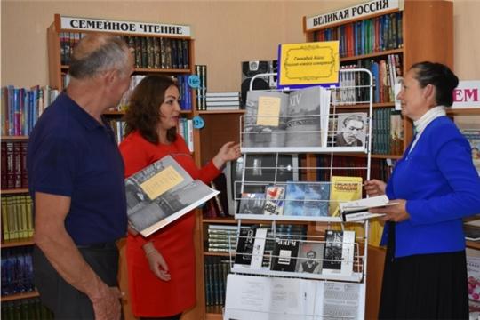 Книжная выставка «Геннадий Айги: поэзия нового времени» в Межпоселенческой центральной библиотеке
