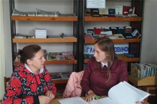 Выезды в библиотеки с целью изучения качества комплектования и использования книжного фонда