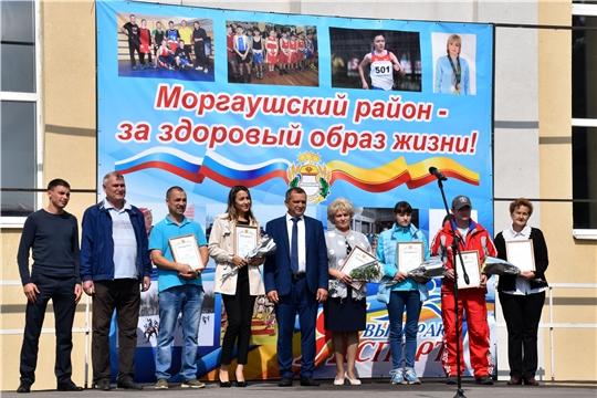 В честь Дня физкультурника в с. Моргауши состоялась спартакиада трудящихся Моргаушского района