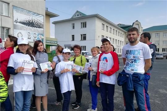 В рамках всероссийской акции «Безопасность детства» на территории Моргаушского района прошел «Единый день безопасности»