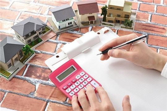 В Управление Росреестра по Чувашии часто поступают вопросы относительно кадастровой стоимости объектов недвижимости. Вот наиболее часто задаваемые вопросы.