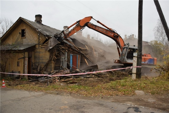 Решили снести старый дом
