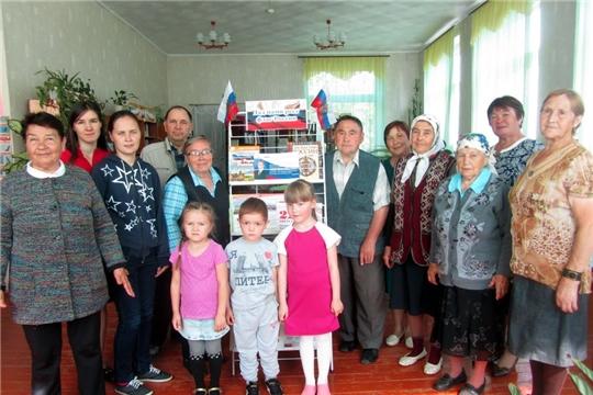 День Государственного флага РФ отметили члены РО ВОС