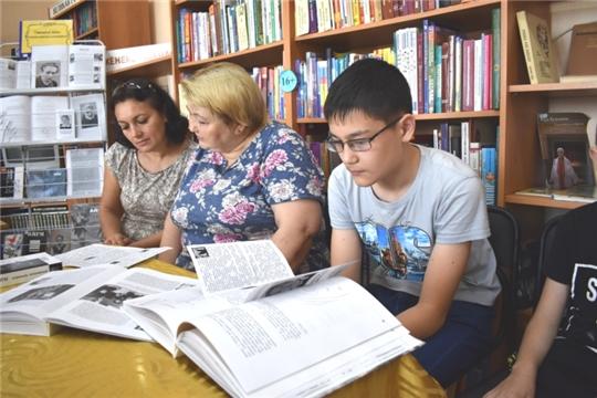«Художественный мир Геннадия Айги» в Межпоселенческой центральной библиотеке