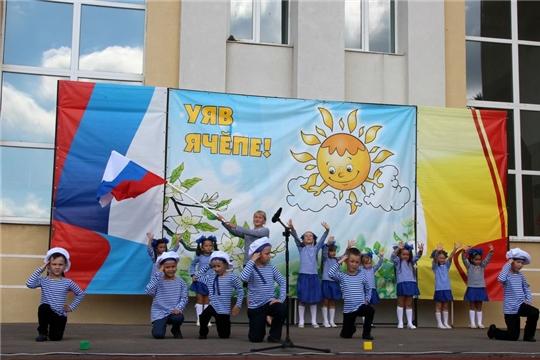 В Моргаушском районе состоялся праздник  «России славный триколор»