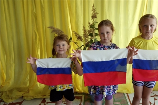 «Флаг державы-символ страны» в Тренькинском клубе