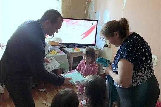 """В Моргаушском районе продолжается акция """"Помоги пойти учиться"""""""