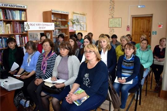 Библиотекари Моргаушского района обсудили вопросы организации обслуживания людей с ограниченными возможностями здоровья