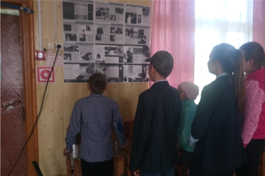 В Вомбакасинском сельском клубе состоялся час информации «Терроризм – угроза обществу»