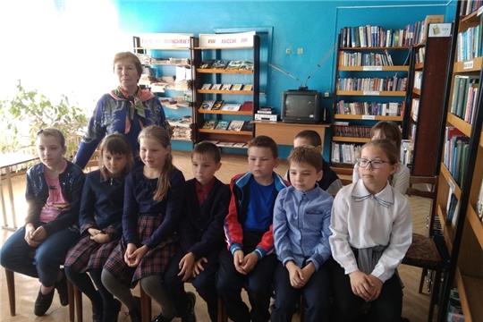 В Юнгинской сельской  библиотеке совместно с Юнгинским сельским ДК провели беседу «День Бородина»